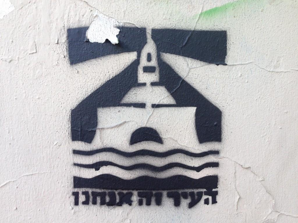 בוחרים בתל אביב