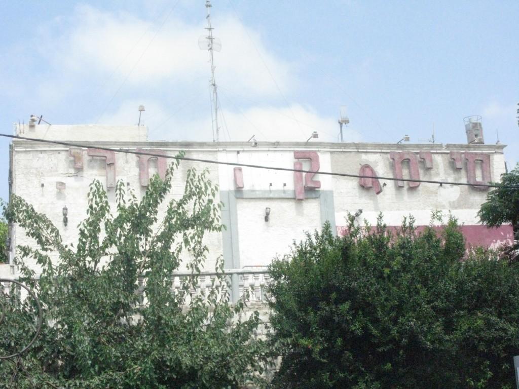 קולנוע מוריה בחיפה