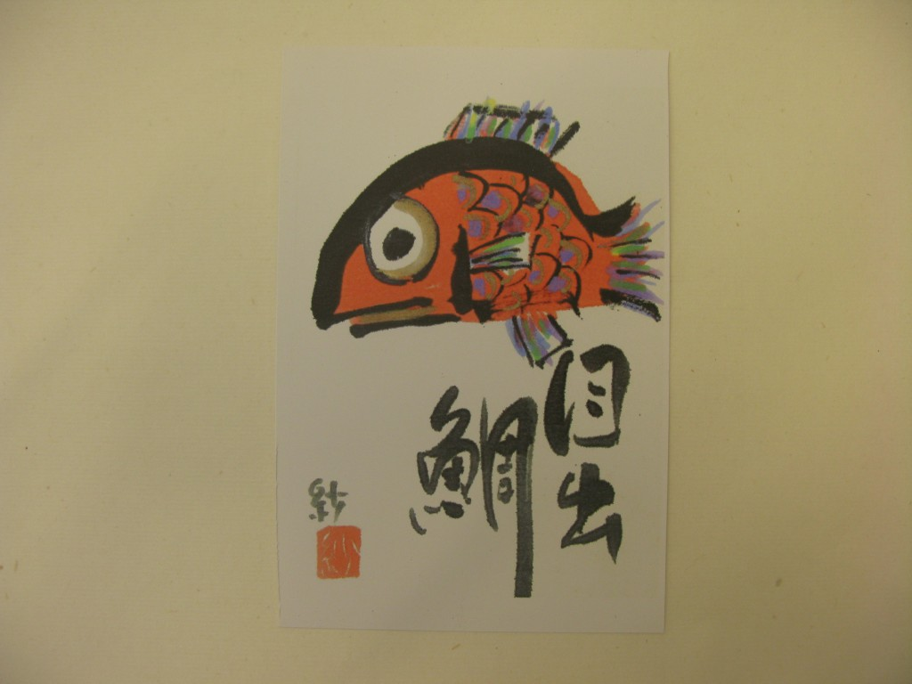 ינשופים וברכות מיפן 001