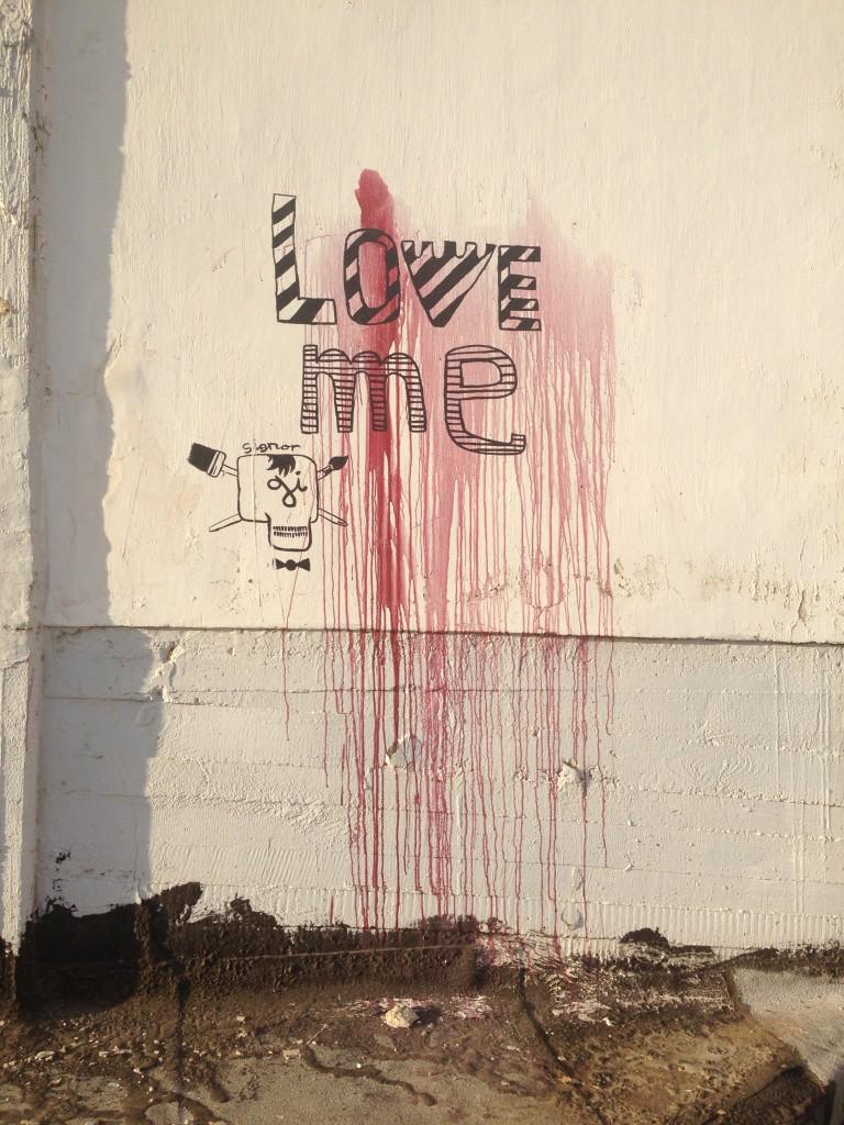 זעקה לאהבה