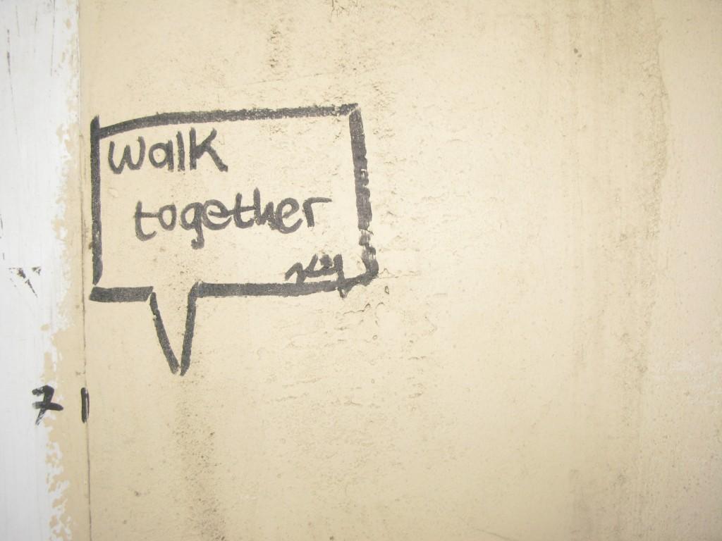 נלך יחד