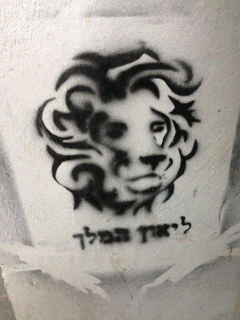 012מזל אריה
