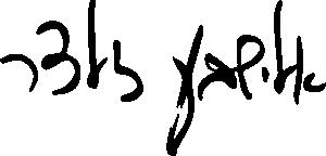 logo-signiture-small
