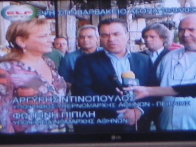 אתונה 2006 עם תום יוני 19jpg (121)