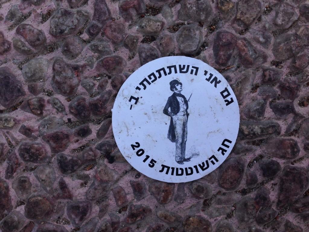 כך חגגנו את חג השוטטות הבינלאומי הראשון בתל אביב