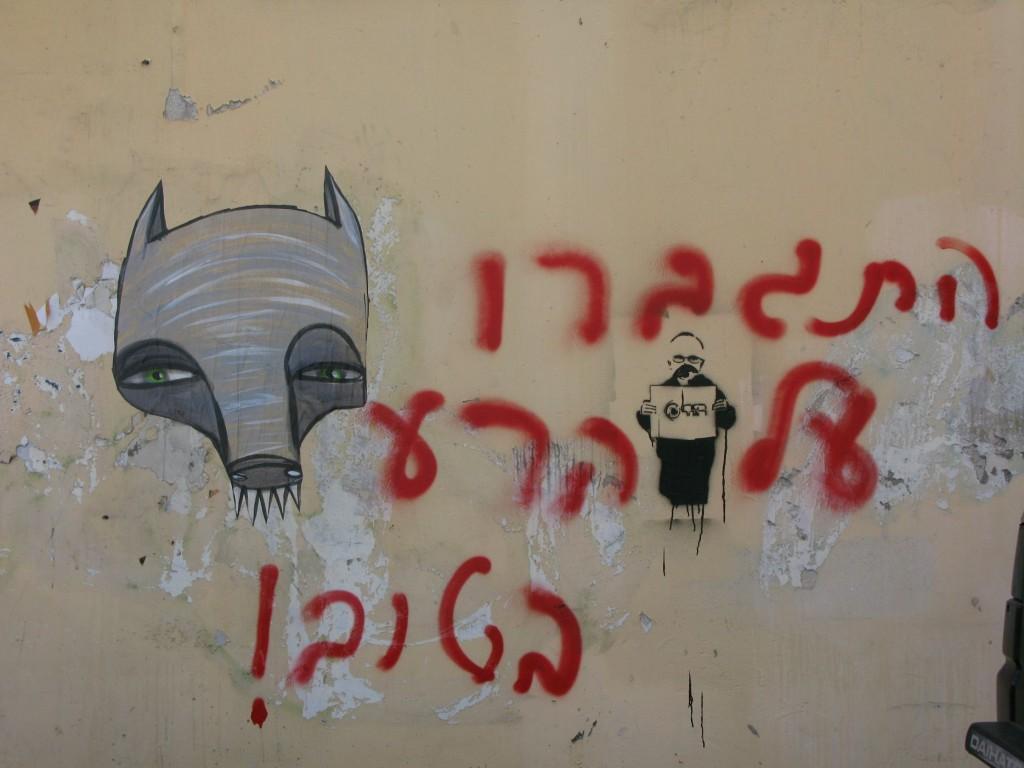 18-2-09 006א גבירול פינת הנביאים - עותק