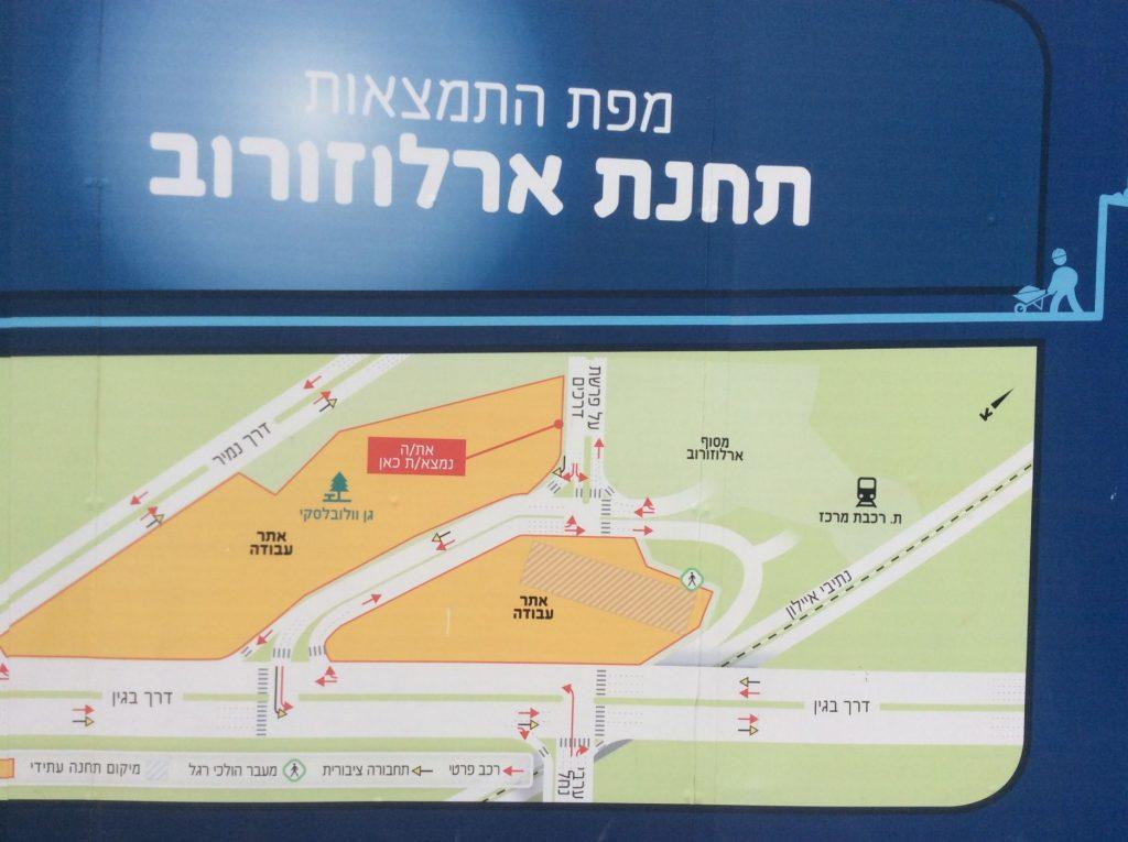 הליכה לאורך ציר ארלוזרוב יהודית וקרליבך 4-17 (35)